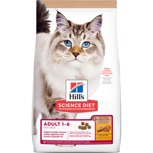 Hill's Pet Science Diet Adult 1-6 Chicken & Brown Rice Recipe Dry Cat Food